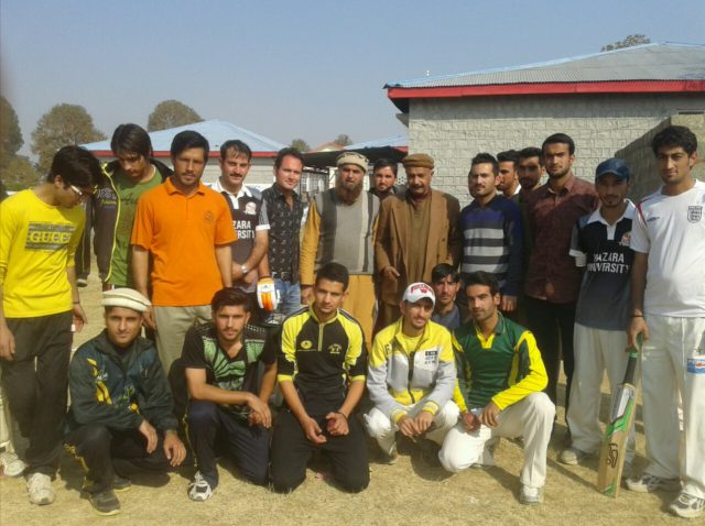 Hazara University Cricket Team