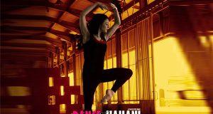 Dance Kahani, Pakistan's First Dance Themed Film