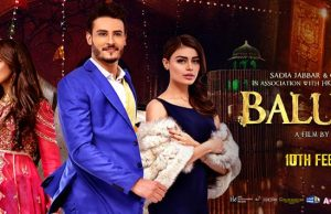 Balu Mahi theatrical poster