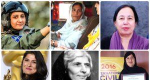 Pakistani women who have created history