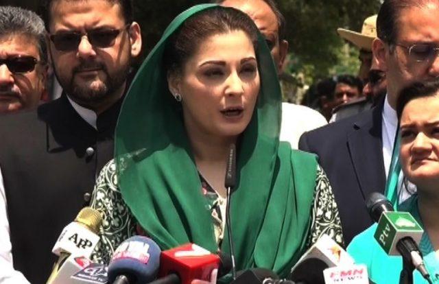 Marium Nawaz JIT Speech