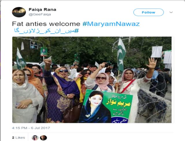 Maryam Nawaz Panama JIT
