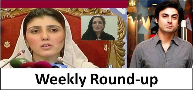 Top News makers in Pakistan This Week