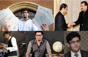 Ali Moeen Nawazish, Zohaib Asad, Ibrahim Shahid, Haroon Tariq, Hunain Zia GCE World Record Holders