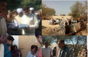 Dr. Hassan Raza Ali Hassan Memorial Trust