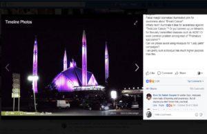 Breast cancer awareness Faisal mosque