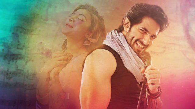 Rangreza Pakistani film