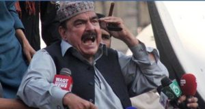 Sheikh Rasheed Ahmad pakistani politicians