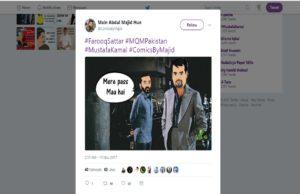 Farooq Sattar and Mustafa Kamal memes