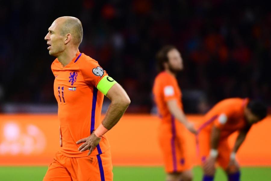 Nethrlands qualification fail soccer football moments 2017