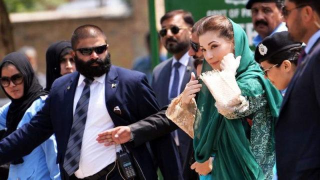 Pakistani political moments 2017
