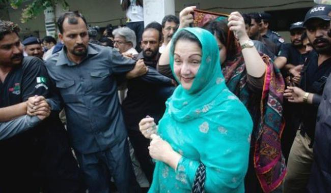 PML-N Kulsoom Nawaz Wins NA-120