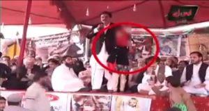 Video of PML-N Senator Nisar Muhammad groping a child